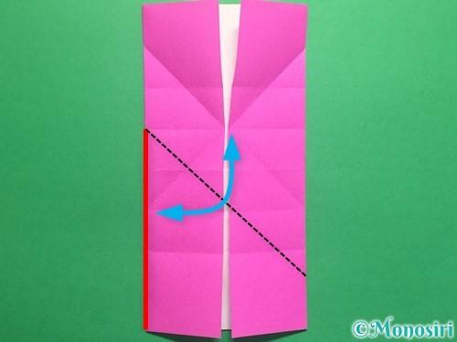折り紙で立体的なハートの折り方手順16