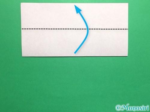 折り紙でハートのこんぺいとうの作り方手順3