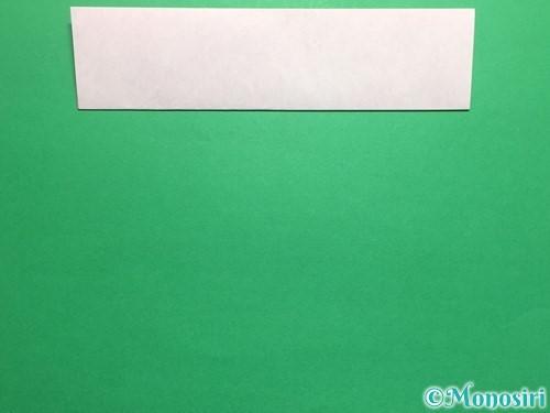 折り紙でハートのこんぺいとうの作り方手順4