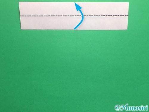 折り紙でハートのこんぺいとうの作り方手順5