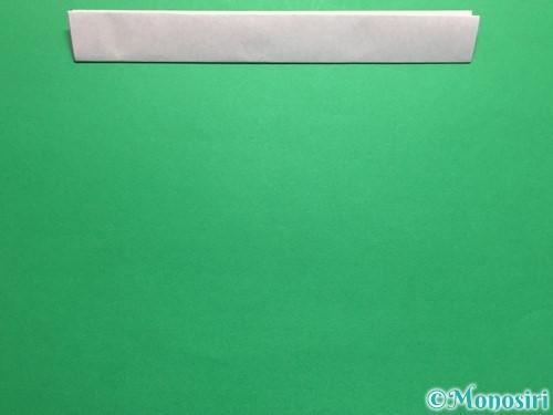 折り紙でハートのこんぺいとうの作り方手順6