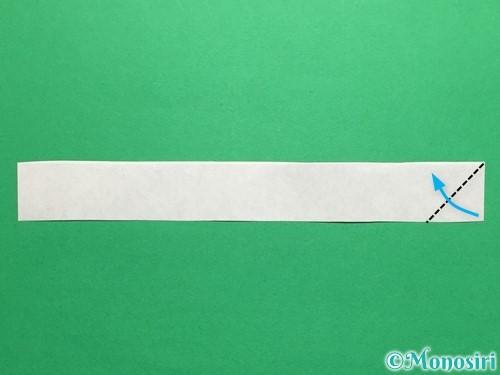 折り紙でハートのこんぺいとうの作り方手順10