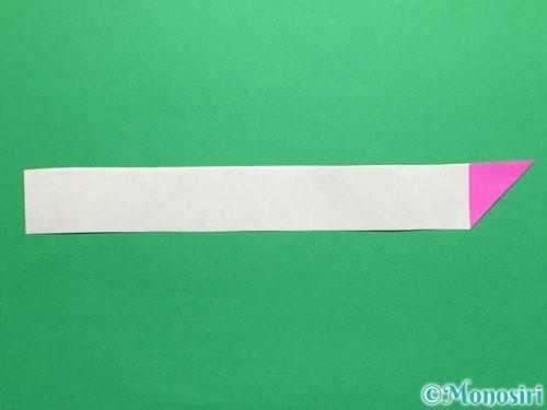 折り紙でハートのこんぺいとうの作り方手順11