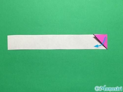 折り紙でハートのこんぺいとうの作り方手順14