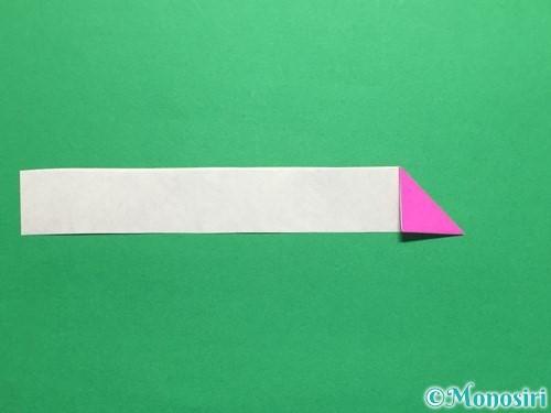 折り紙でハートのこんぺいとうの作り方手順15