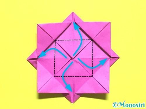 折り紙でバラの花の折り方手順11
