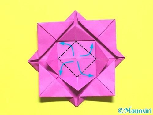 折り紙でバラの花の折り方手順13