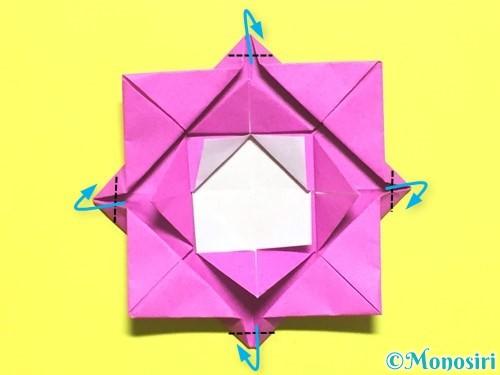 折り紙でバラの花の折り方手順15