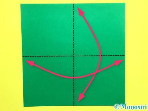 折り紙でバラの葉の折り方手順1