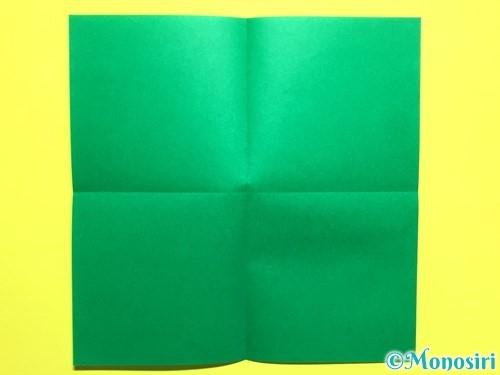 折り紙でバラの葉の折り方手順2