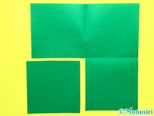 折り紙でバラの葉の折り方手順4