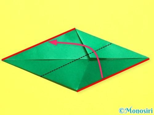 折り紙でバラの葉の折り方手順11