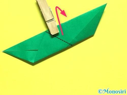 折り紙でバラの葉の折り方手順13