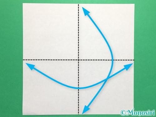 折り紙で立体的なバラの作り方手順1