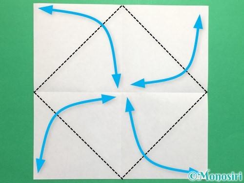 折り紙で立体的なバラの作り方手順3