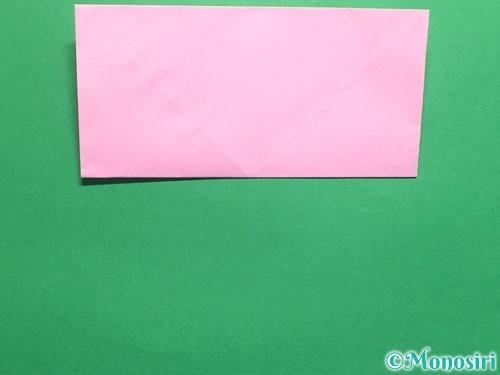折り紙で立体的なバラの作り方手順8