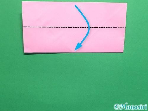 折り紙で立体的なバラの作り方手順9