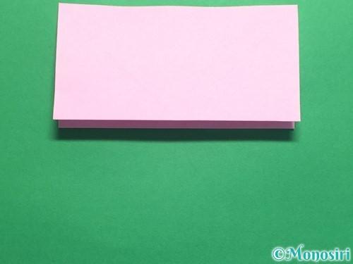 折り紙で立体的なバラの作り方手順11