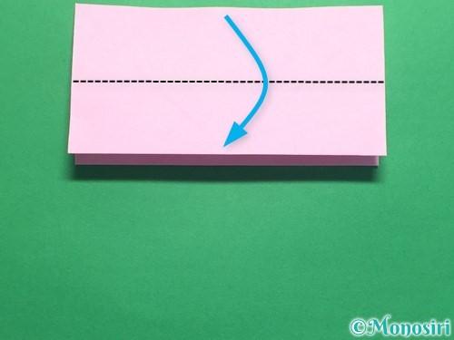 折り紙で立体的なバラの作り方手順12