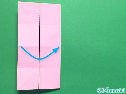 折り紙で立体的なバラの作り方手順17