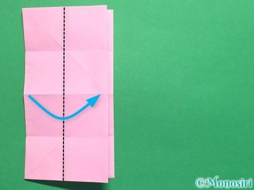 折り紙で立体的なバラの作り方手順20