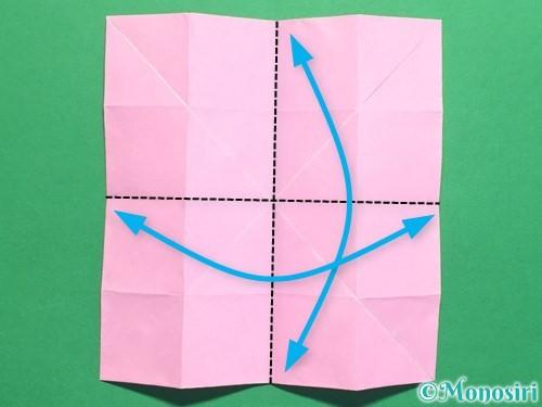 折り紙で立体的なバラの作り方手順23