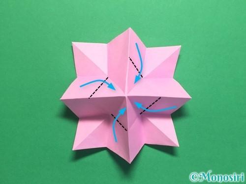 折り紙で立体的なバラの作り方手順32
