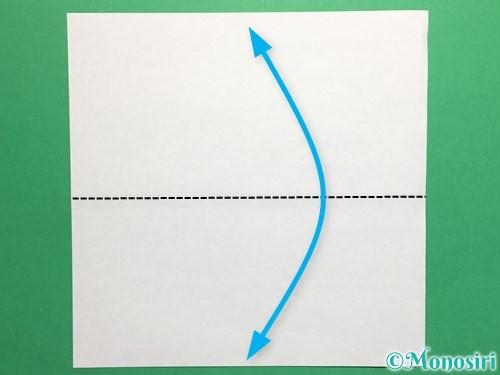 折り紙でポロシャツの折り方手順1