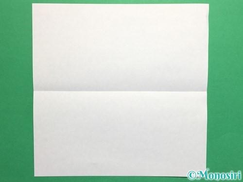 折り紙でポロシャツの折り方手順2