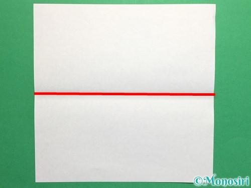 折り紙でポロシャツの折り方手順3