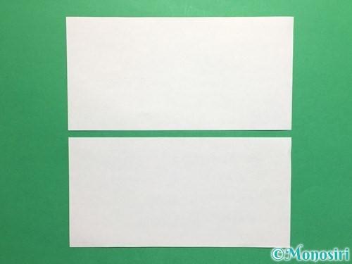 折り紙でポロシャツの折り方手順4