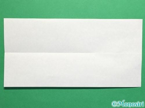 折り紙でポロシャツの折り方手順6