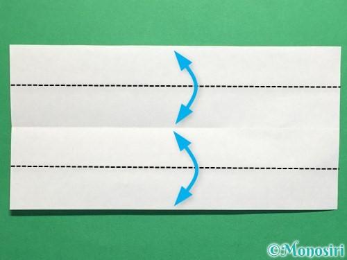 折り紙でポロシャツの折り方手順7