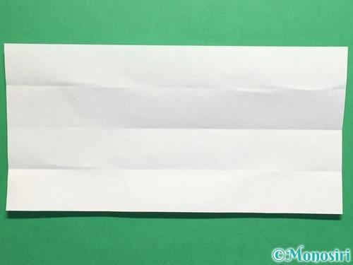 折り紙でポロシャツの折り方手順8