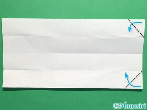 折り紙でポロシャツの折り方手順9