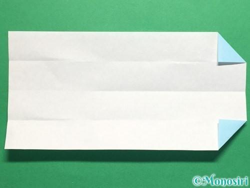 折り紙でポロシャツの折り方手順10
