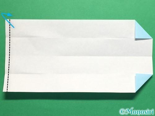 折り紙でポロシャツの折り方手順11