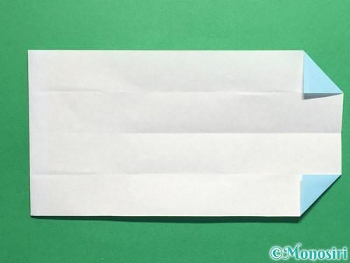 折り紙でポロシャツの折り方手順12