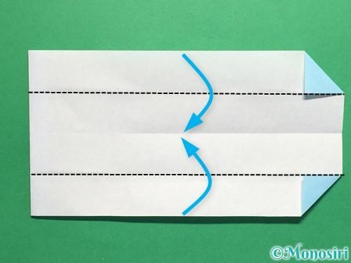 折り紙でポロシャツの折り方手順13