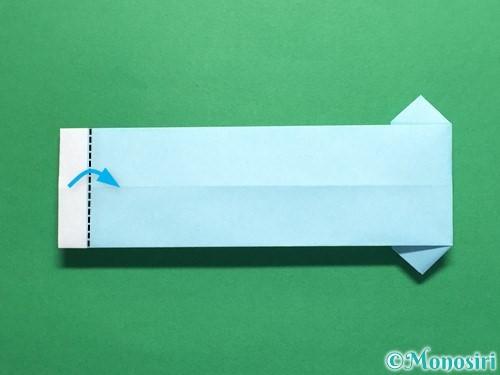 折り紙でポロシャツの折り方手順20