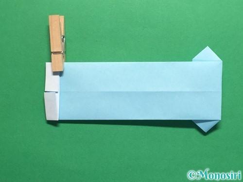 折り紙でポロシャツの折り方手順21