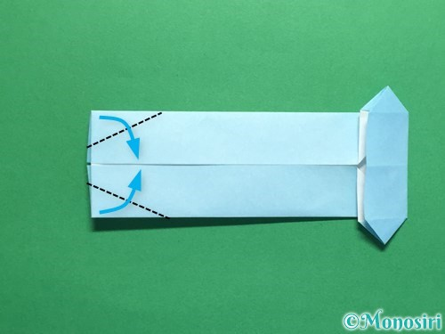 折り紙でポロシャツの折り方手順23