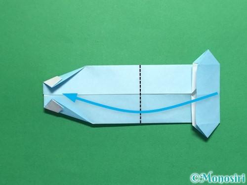折り紙でポロシャツの折り方手順25