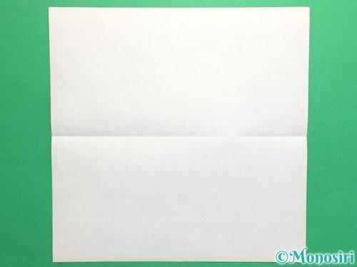 折り紙でネクタイ付のYシャツの折り方手順2