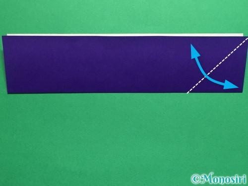 折り紙でネクタイ付のYシャツの折り方手順7