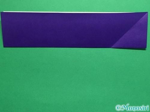 折り紙でネクタイ付のYシャツの折り方手順8