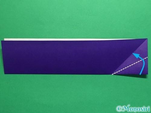折り紙でネクタイ付のYシャツの折り方手順9