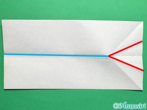折り紙でネクタイ付のYシャツの折り方手順12