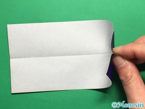 折り紙でネクタイ付のYシャツの折り方手順14