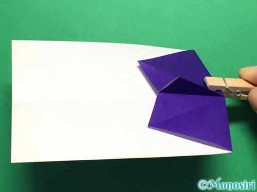 折り紙でネクタイ付のYシャツの折り方手順17